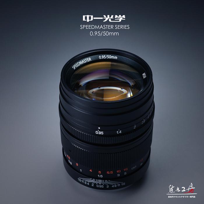 SpeedMaster-50mm.jpg